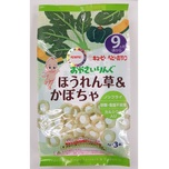 Kewpie Vegetable Ring Snacks Spinach & Pumpkin (9M+) 4g x 3