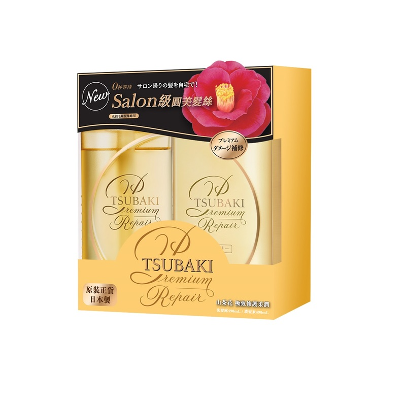TSUBAKI Premium Repair Shampoo 490mL + Conditioner 490mL