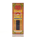 Goldboss Laoshu Zui Feng Oil 40mL