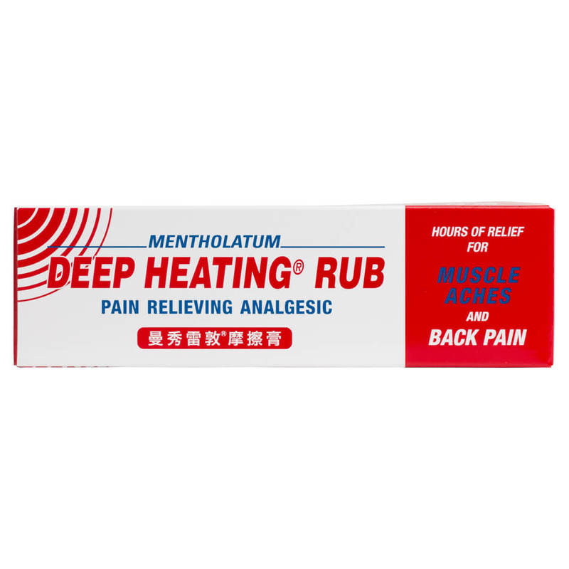 Mentholatum Deep Heating Rub Pain Relieving Analgesic, 94g