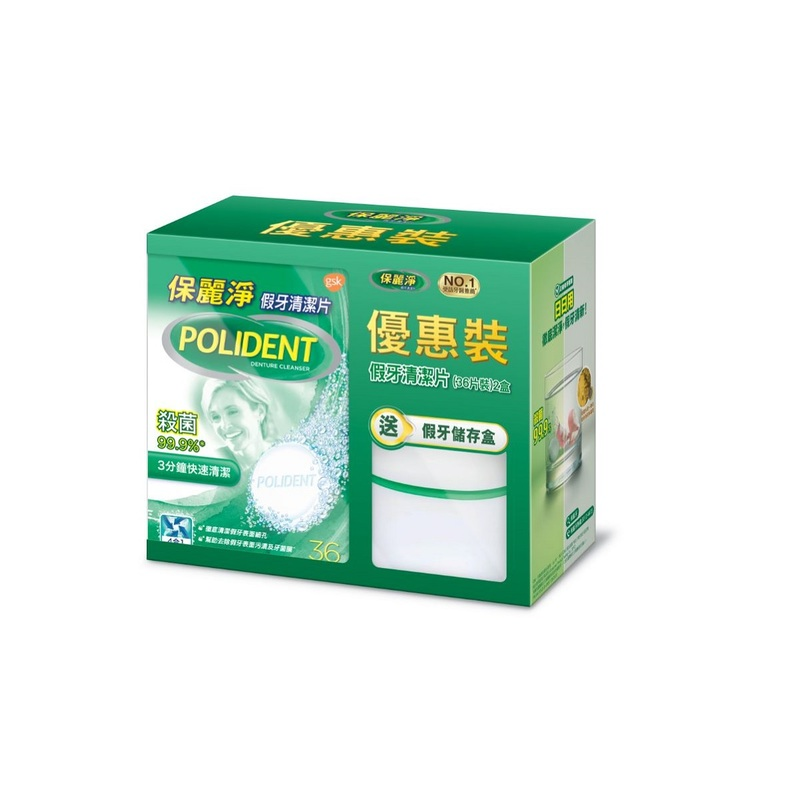 Polident Cleanser 36pcs x2 FREE Denture Container