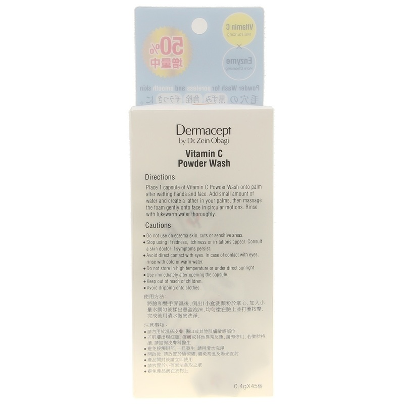 Dermacept(ZO) Powderwash 45pcs