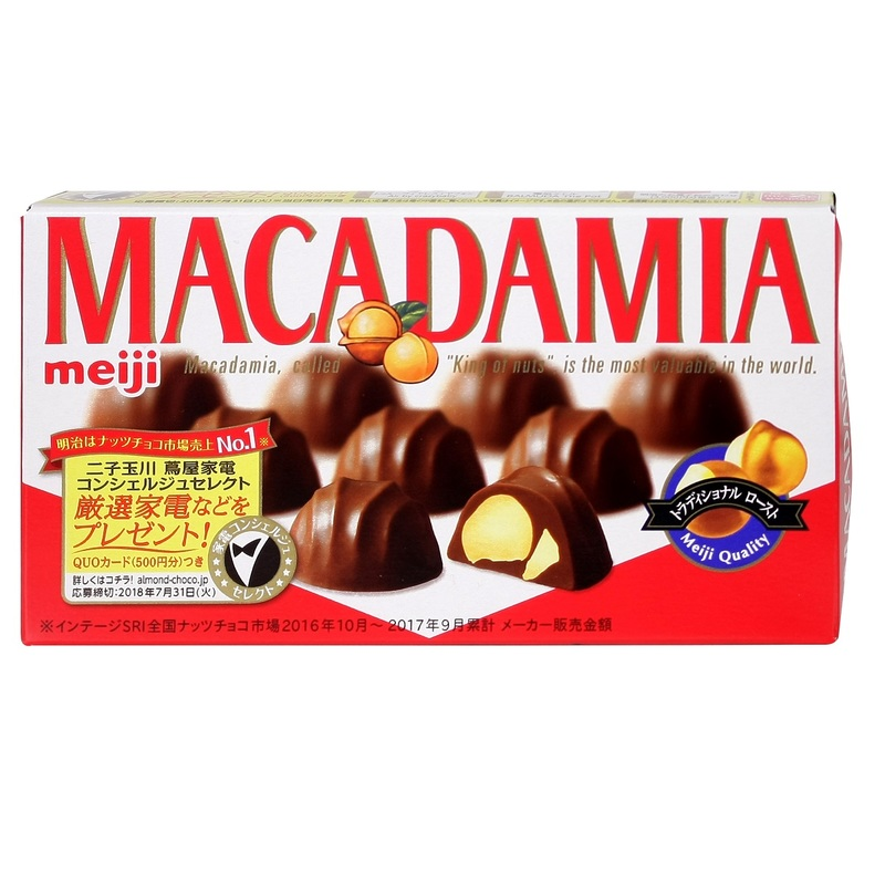 Meiji Macadamia Nuts Chocolate 64 g