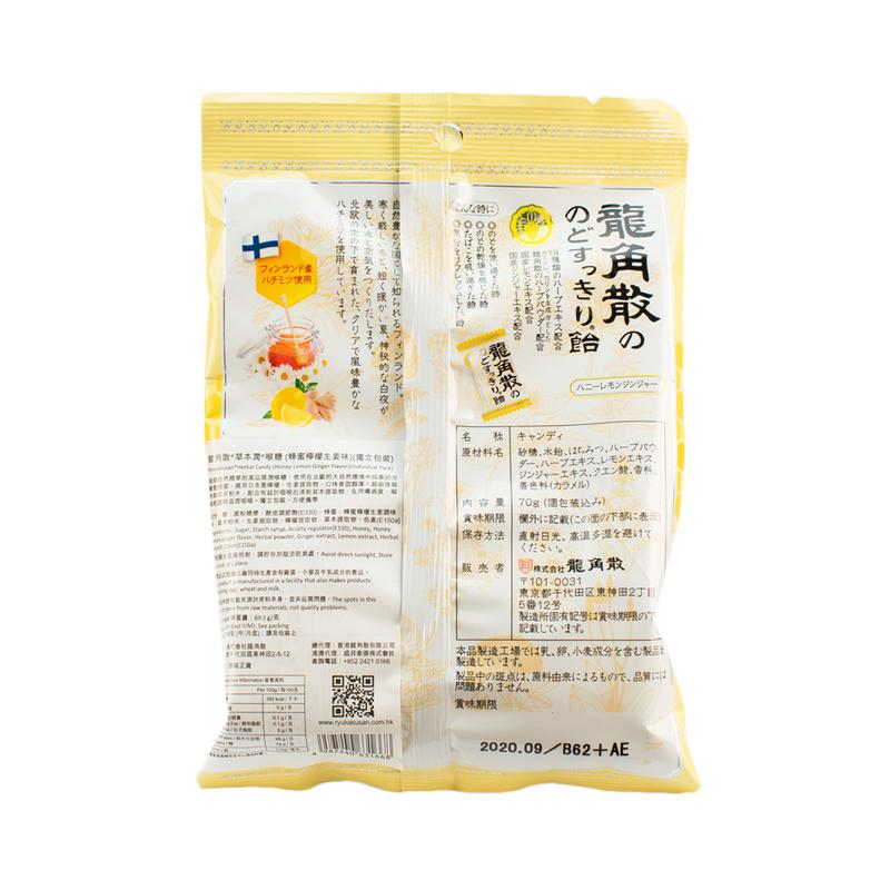 Ryukakusan Thorat Refreshing Candy Honey Lemon Gineger Flavor 69.3g