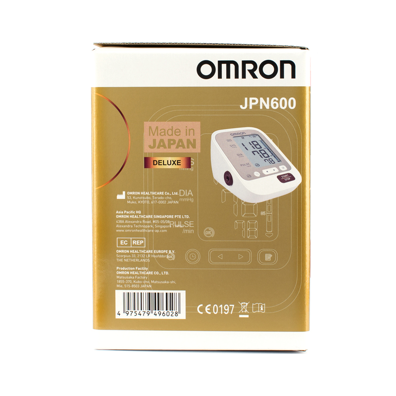 Omron Blood Pressure Monitor JPN600 1pc