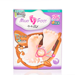 Milky Foot 3D Intense Exfoliating Foot Pad Large 1 pair