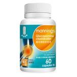 Mannings Joint- Glusosamine + Chondiotin 60pcs