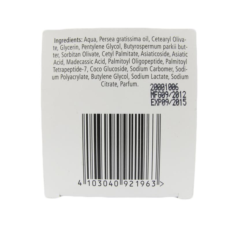 Anti-Stretch Mark Cream 200ml