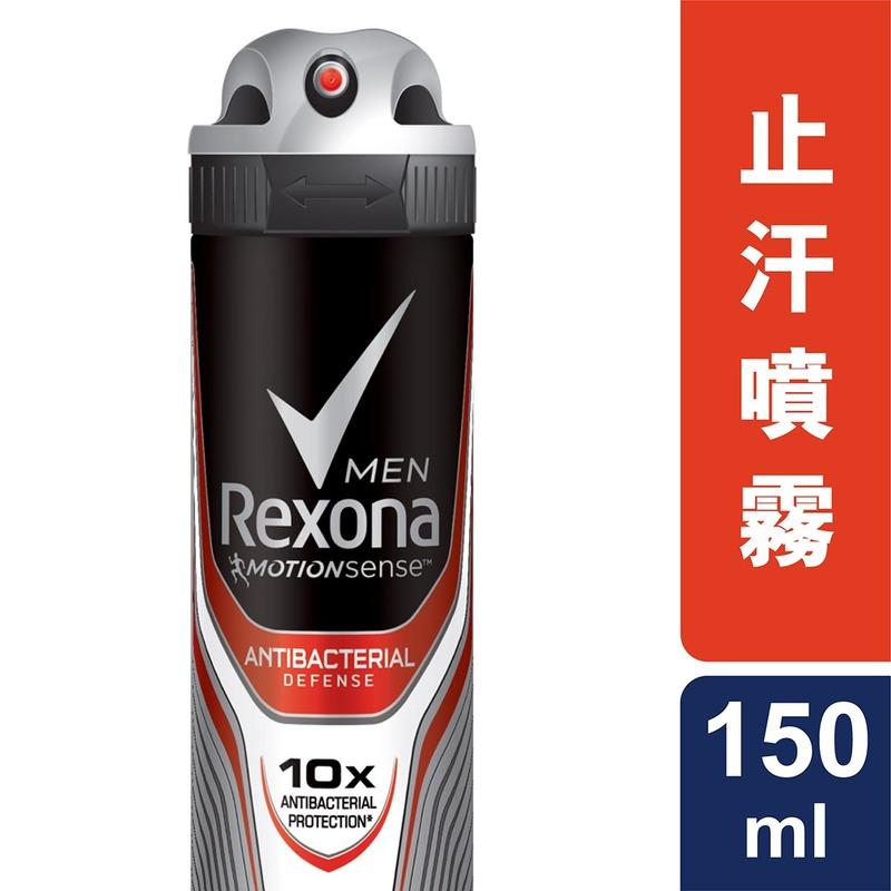 Rexona Men Ar-Anti-Bact Def 150mL