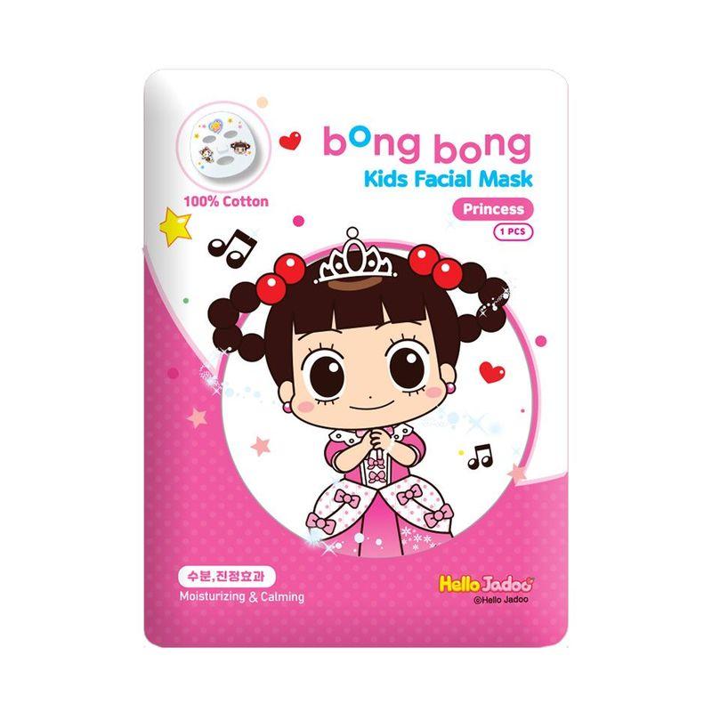 Bong Bong Friends Hello Jadoo Kids Facial Mask Sheet Princess, 1pc