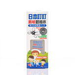Ding Ding Mosquito Repellent Spray 70mL