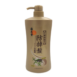Wai Yuen Tong Anti-Hairfall&Break Shampoo 750mL