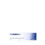 Hirudoid Forte Cream 14g