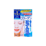 Kose Cosmeport Clear Turn White Mask Co D, 5pcs