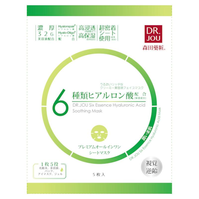 Dr Jou 6 Essence Hyaluronic Acid Soothing Mask 5 Sheets (Green)