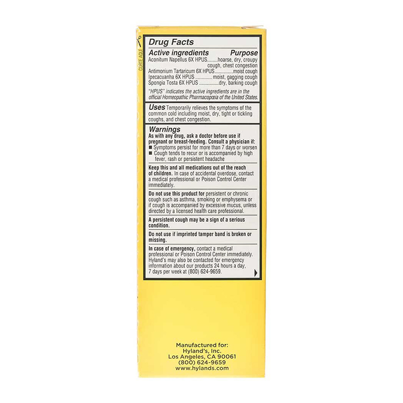 Hyland's 4Kids Cough Syrup with 100% Natural Honey (Ages 2-12) 118ml