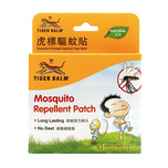 Tiger Balm Mosquito Patch, 10pcs