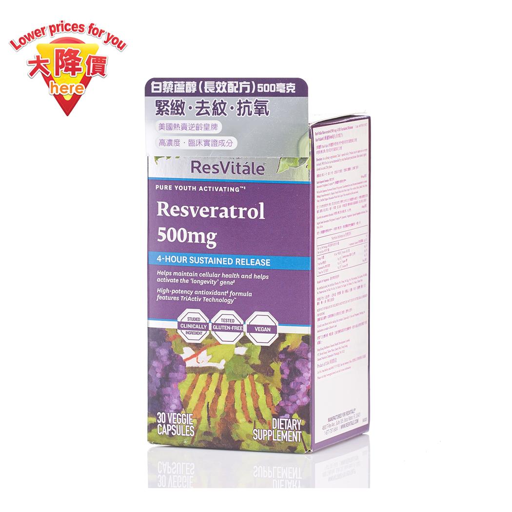 Resvitale Resveratrol 500mg 30s Beauty Enhancer Health