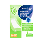Manningsadhes Waterproof Dressing 5pcs