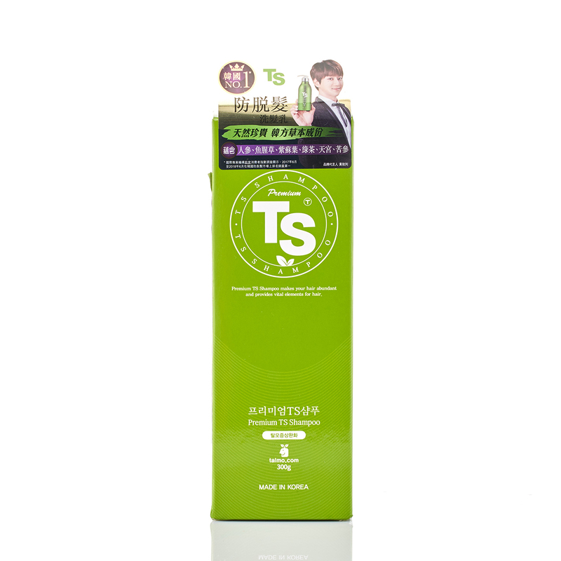 TS Premium Shampoo 300g