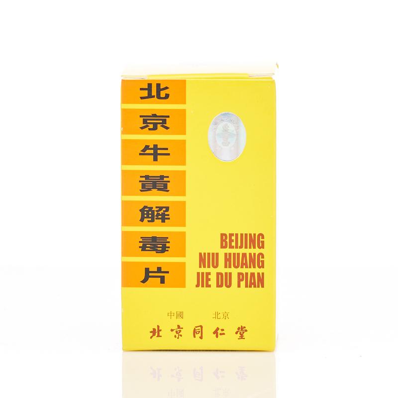 Tong Ren Tang Beijing Niu Huang Jie Du P 100pcs