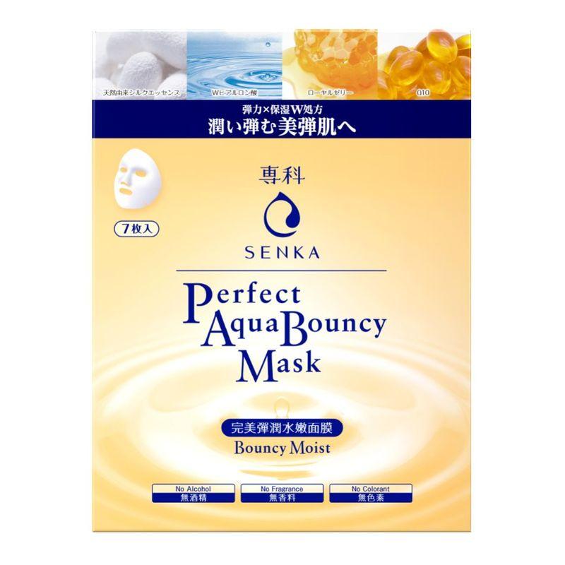 Senka Perfect Aqua Bouncy Mask - Bouncy Moist 7pcs