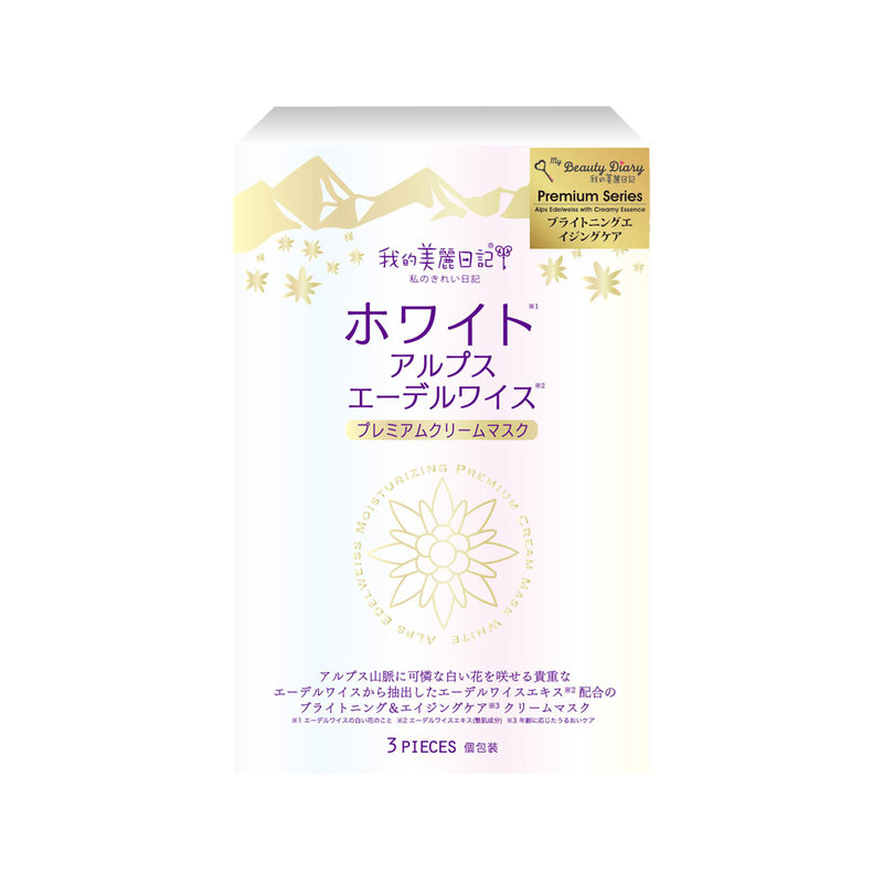 My Beauty Diary Alps Edelweiss Moisturizing Premium Cream Mask White, 3pcs