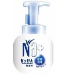 Na Foaming Hand Wash (Fragrance free)350ml