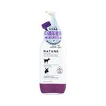Canus Creamy Body Lotion (Original) 350ml