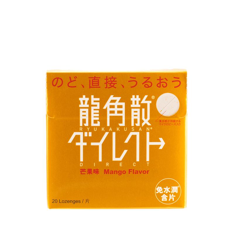 Ryukakusan Direct Lozenge Mango 20pcs