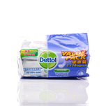 Dettol Sensitive Wipes 10pcsx3bags