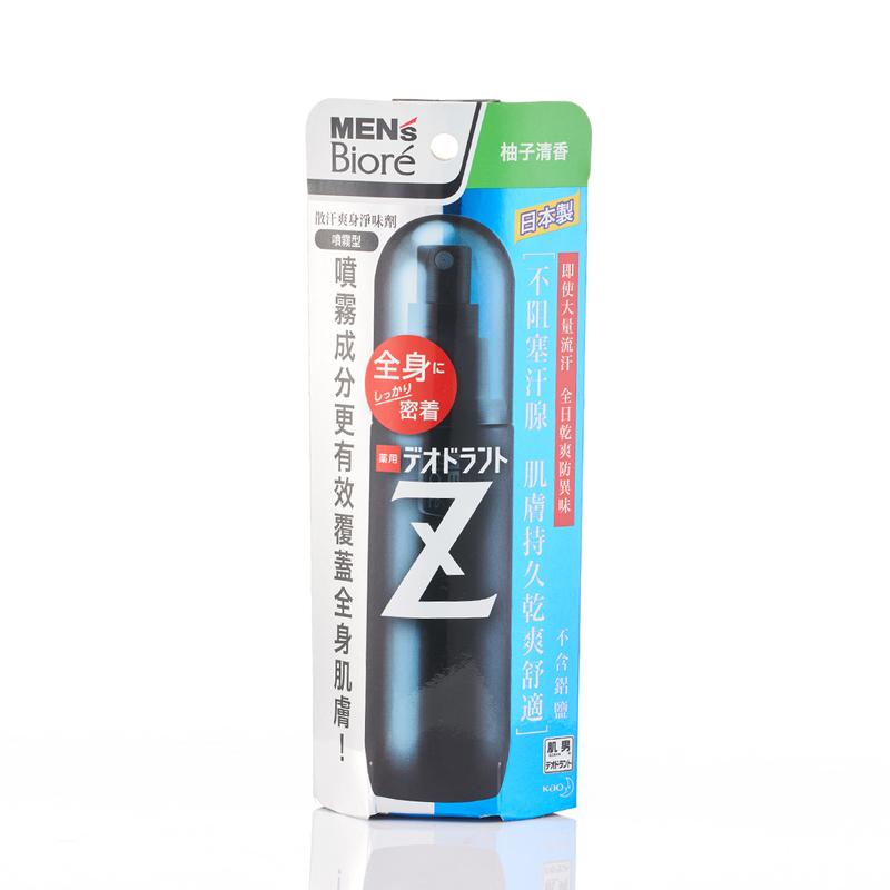 Biore Men Deodorant Z Spray Citrus 130mL