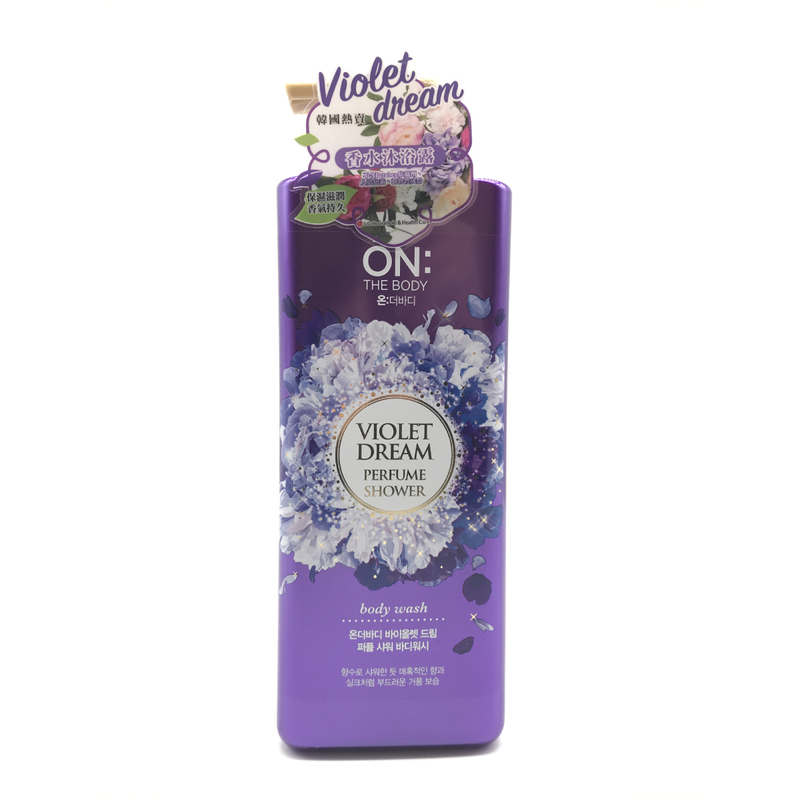 On The Body Violet Deram Body Wash 900mL