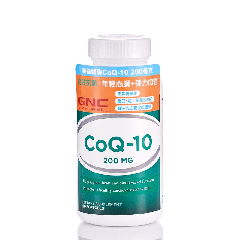 GNC Coq-10 200mg 60pcs