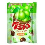 Meiji Muscat Gummy Chocolate 53 g