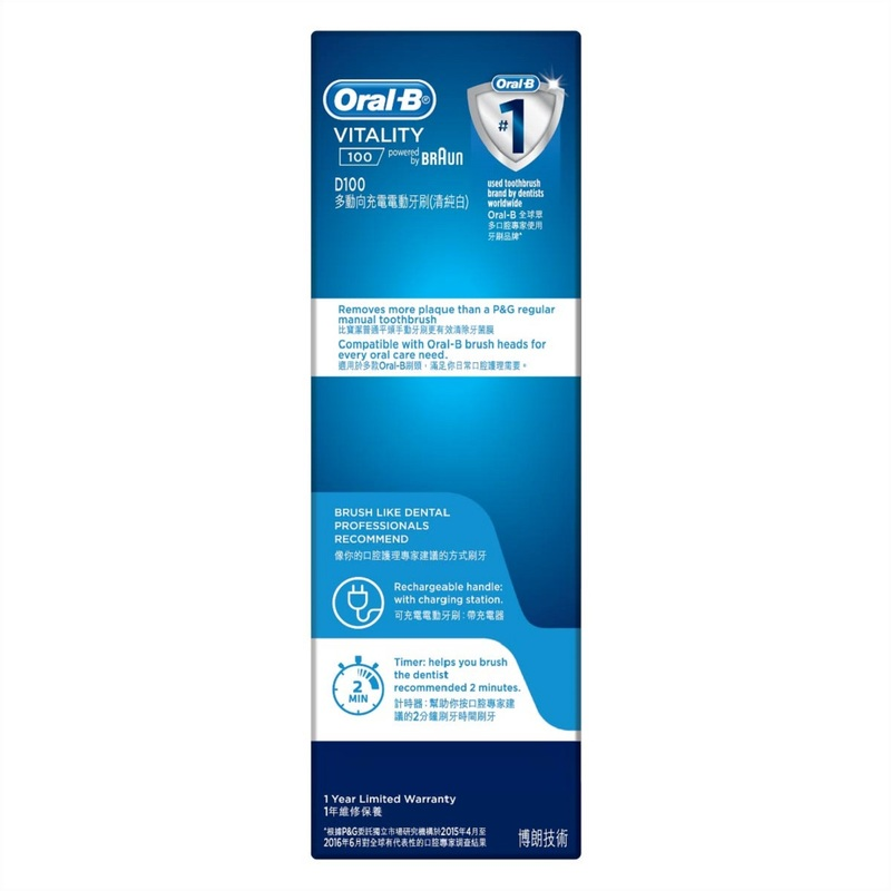 Oral B D100 Crossaction-White