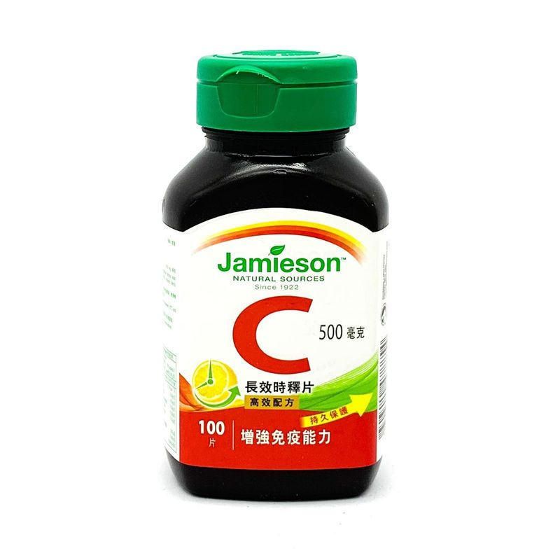 Jamieson Vitamin C Time Release 500mg 100pcs
