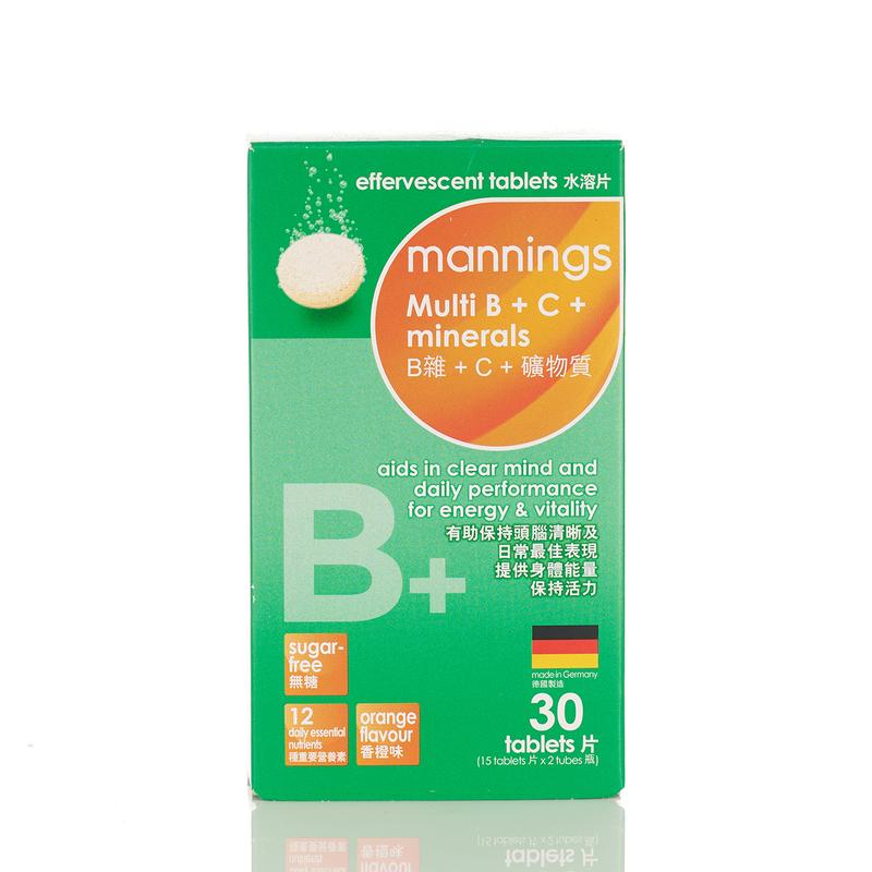 Mannings Multi B+C+Mineral 15pcs X 2 bottles