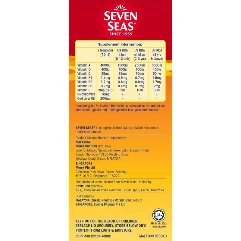 Seven Seas Multivitamin Syrup with Cod Liver Oil 500ml
