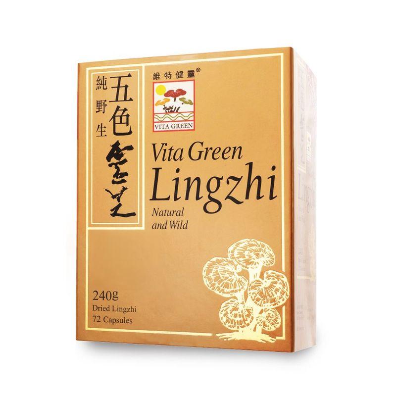 Vita Green Lingzhi Capsules, 72 capsules