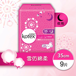 Kotex Comfort Soft SW Overnight 35cm 9pcs