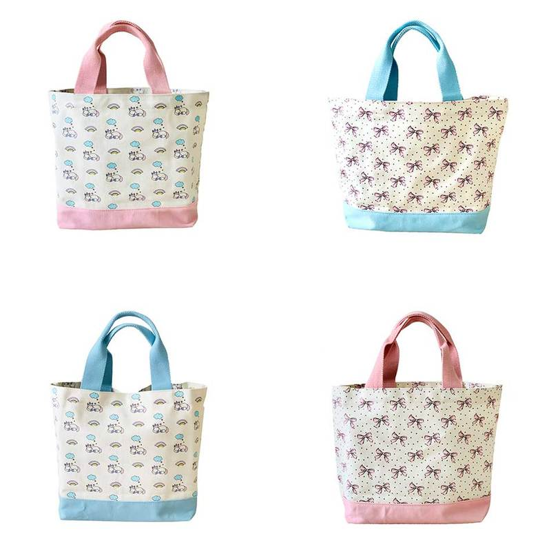 Merries Tote Bag Free Gift