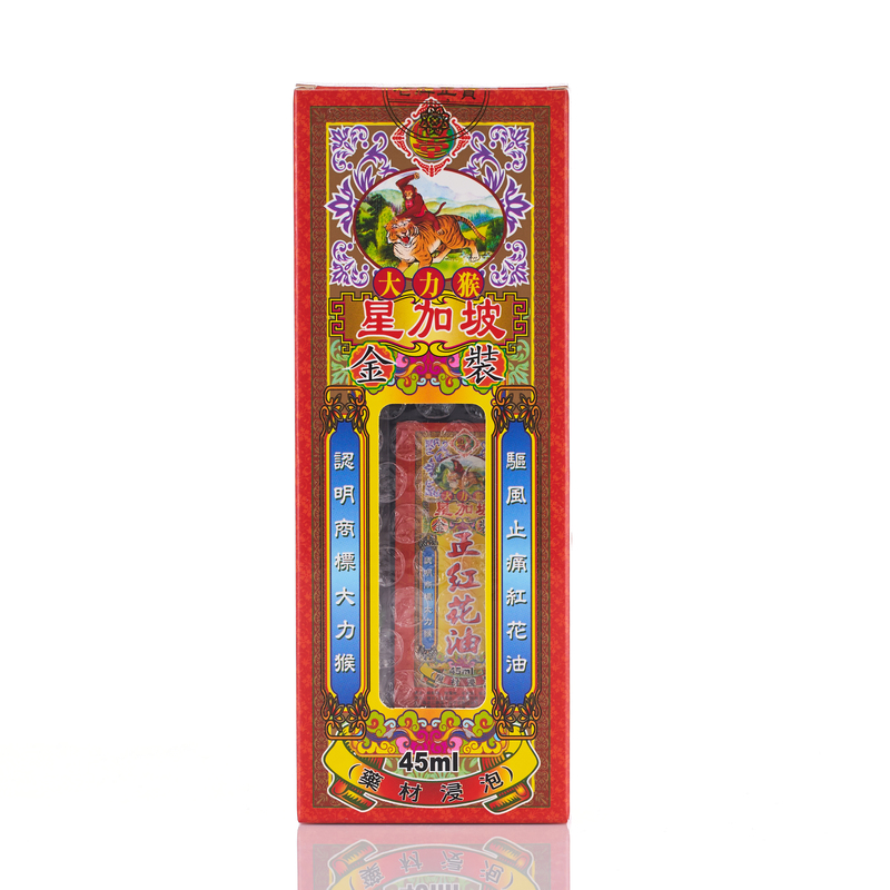 Yee On Tong Red Flower Oil 45mL
