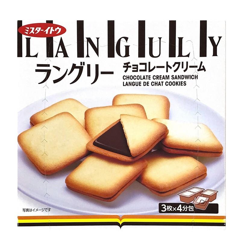 ITO Languly Choco Cream 129.6g