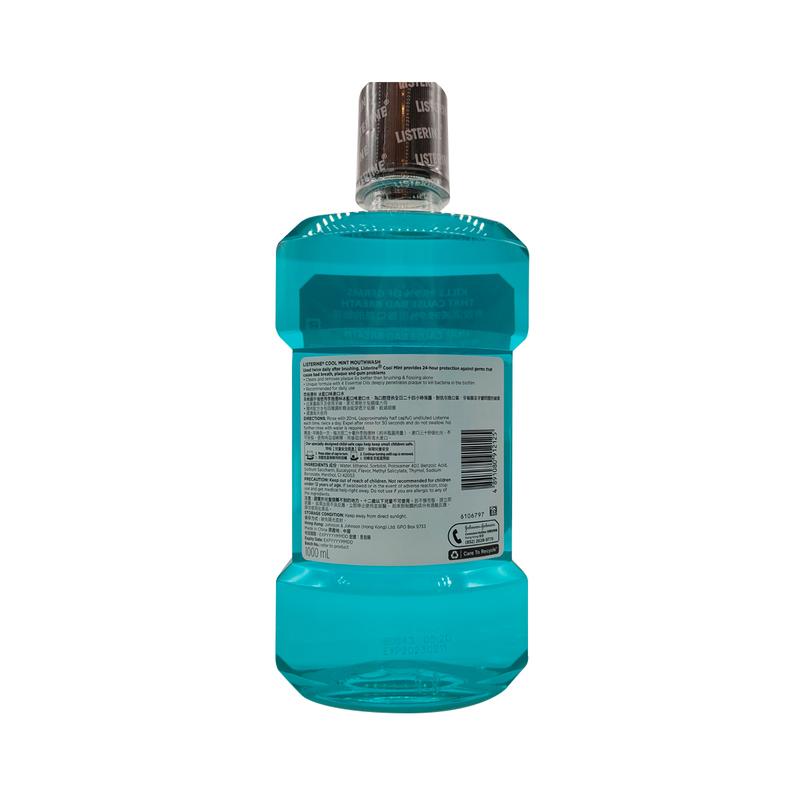 Listerine Cool Mint Mouthwash 1000mL