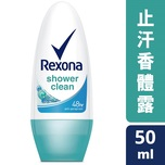 Rexona Women Ro-Shower Clean 50ml