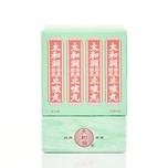 Tai Wo Tung Anti Cough Pills 12bottles