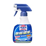 Magiclean Mold Removal Bleach Trigger 400mL