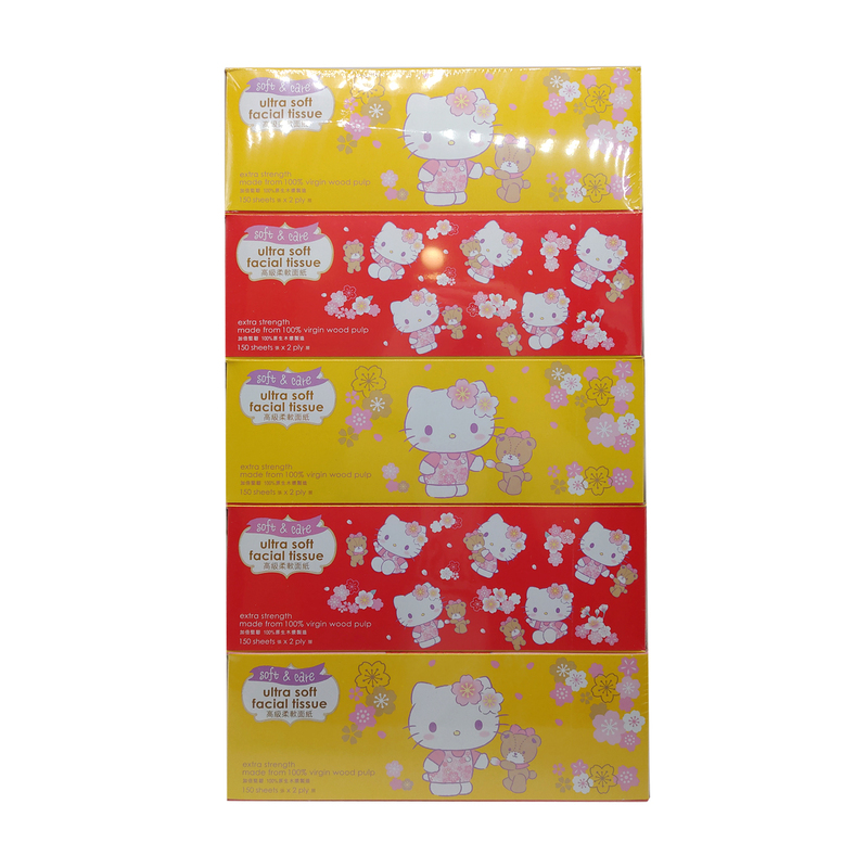 Mannings Hello Kitty Box Tissue 5boxes