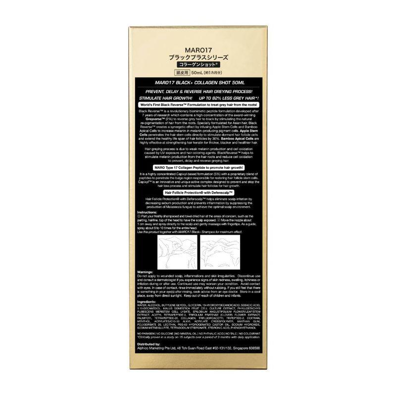 Maro 17 Black Plus Collagen Shot, 50ml